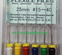 Flexile Files на 25мм