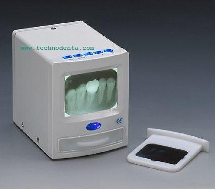 Дигитализатор за рентгенови снимки